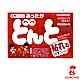 日本金鳥KINCHO 12小時可貼式暖暖包(20小包/2大包) product thumbnail 1