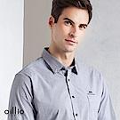 歐洲貴族 oillio 長袖襯衫 純棉修身款 休閒商務皆宜 灰色