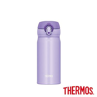 THERMOS膳魔師不鏽鋼真空保溫瓶0.35(JNL-353)-PPL(粉嫩紫)