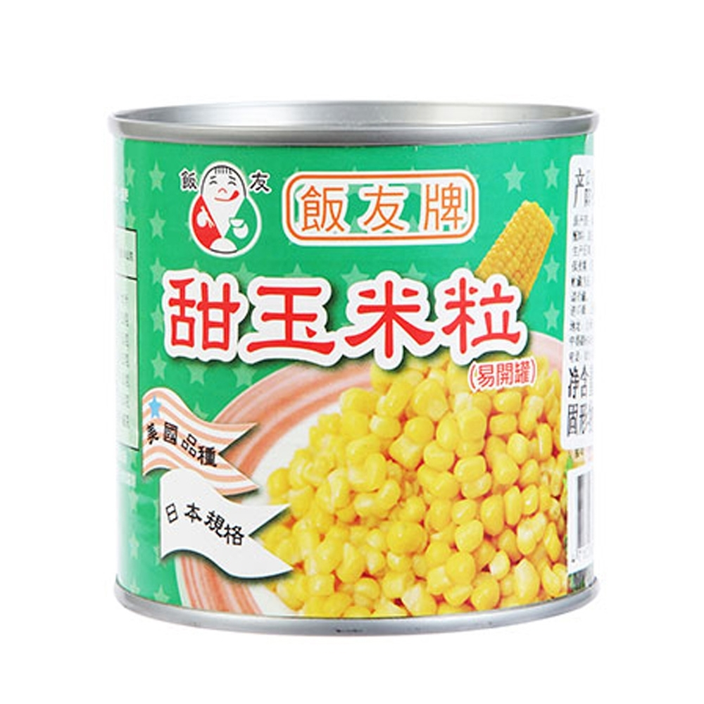 飯友 甜玉米粒340g (3入組)
