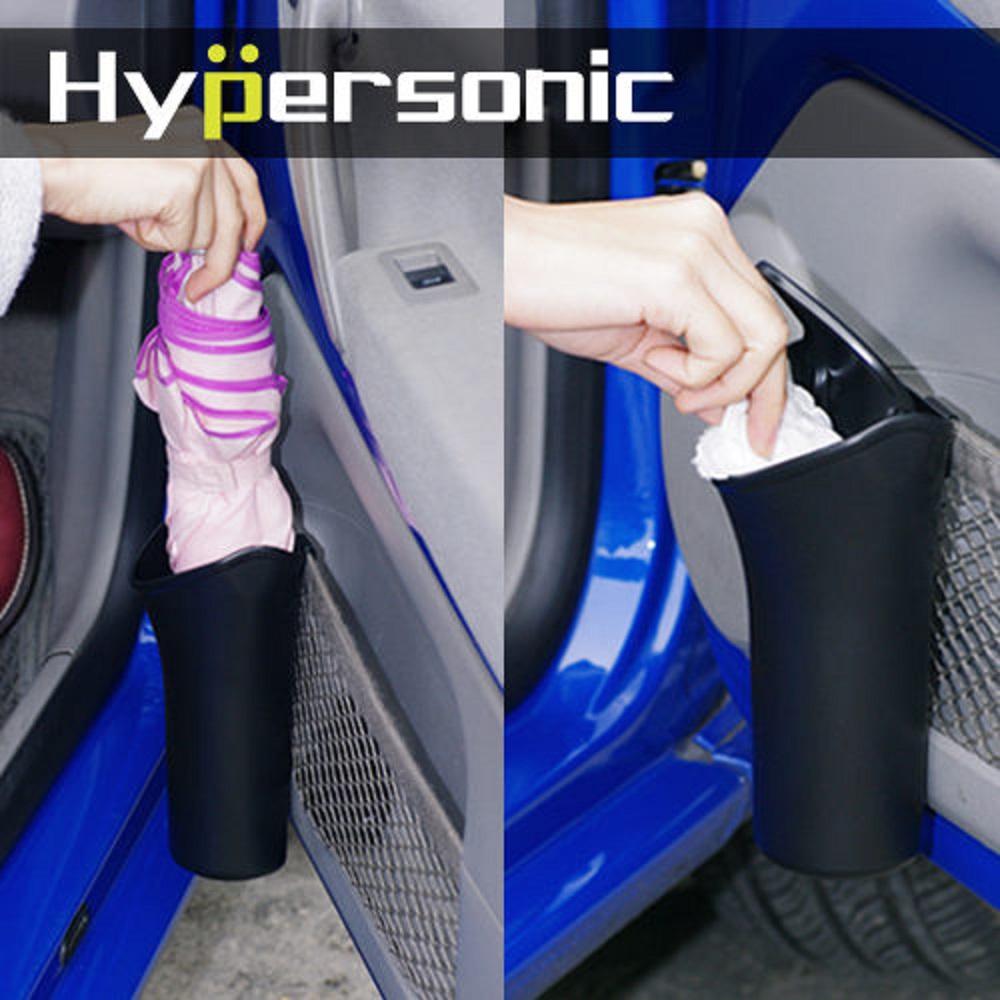 Hypersonic 創意擺掛兩用垃圾桶