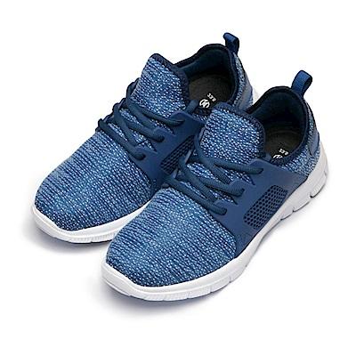 BuyGlasses 穿梭動感機能慢跑鞋-藍