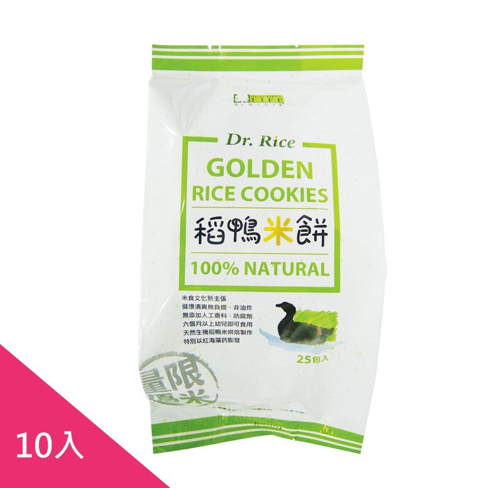 【美好人生Dr.Rice】稻鴨米餅 10包入