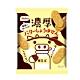 栗山 奶油風味米果(45g) product thumbnail 1