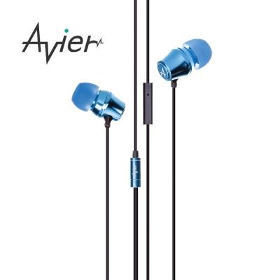 【Avier】綠色炫彩糖果入耳式耳機/四色