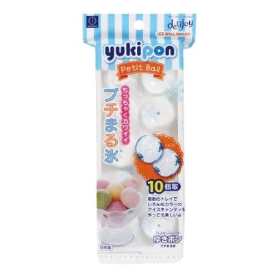日本-小久保 製冰模具1入(10格小冰球)
