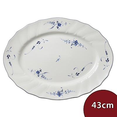 Villeroy & Boch 唯寶 老盧森堡 橢圓型瓷餐 43cm