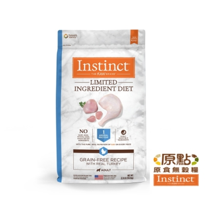 Instinct原點 火雞肉低敏成犬配方22lb(WDJ 狗飼料 無穀飼料 肉含量高 低過敏)
