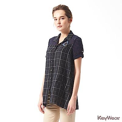 KeyWear奇威名品    100%亞麻素雅格紋短袖襯衫-藍黑色