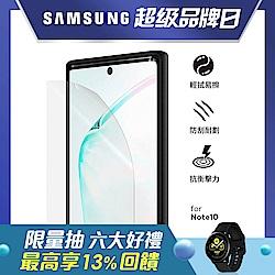 犀牛盾Samsung Galaxy Note 10系列-滿版衝