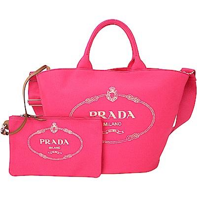 PRADA Giardiniera 牛仔帆布印花附萬用包手提斜背包(桃粉色)