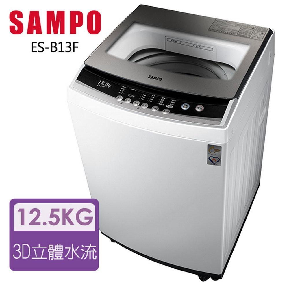 SAMPO聲寶 12.5KG 定頻直立式洗衣機 ES-B13F 珍珠白