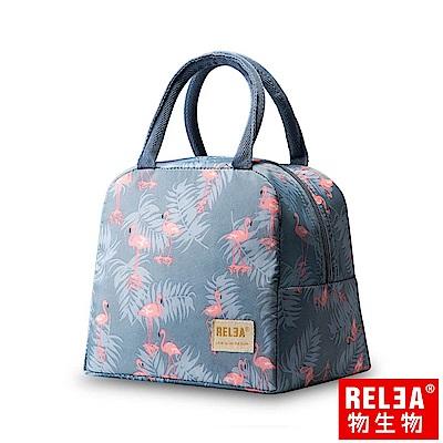香港RELEA物生物 保溫保冷兩用提袋(火鶴款)