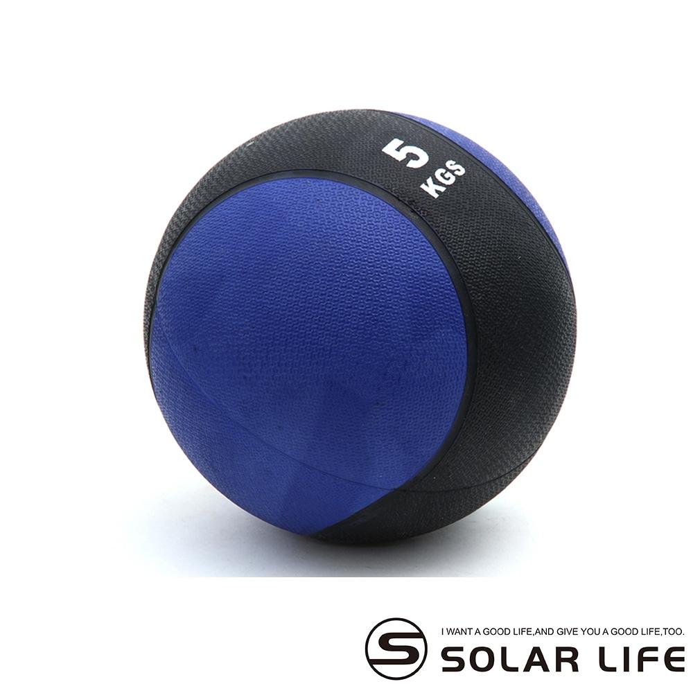 橡膠瑜珈循環訓練重量藥球5kg.韻律有氧運動暖身伸展平衡穩定重量訓練重力球