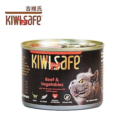 吉維氏 KIWI SAFE 天然無榖主食貓罐 (牛肉 南瓜 蘋果 蔬菜)(185g/罐)