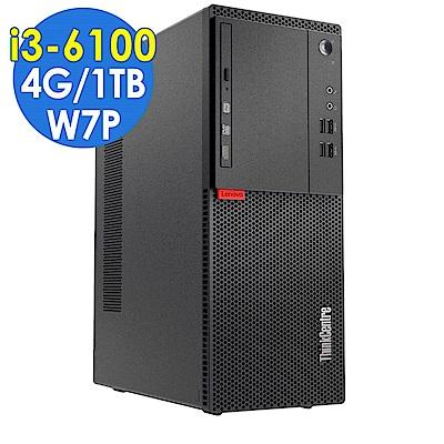 Lenovo M710T i3-6100/4G/1T/W7P
