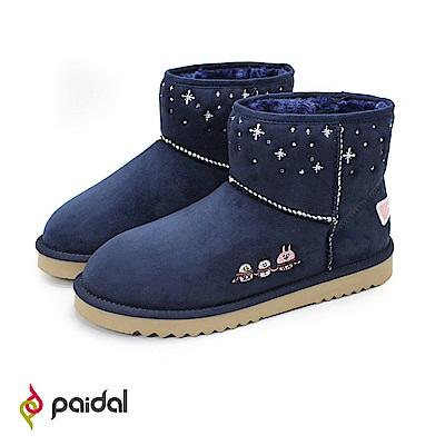 Paidal x卡娜赫拉的小動物 雪花內鋪毛短筒雪靴