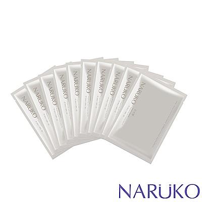 NARUKO牛爾【任選滿$599出貨】白玉蘭鑽采超緊緻美白彈力面膜EX