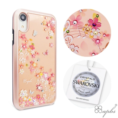 apbs iPhone XR 6.1吋施華彩鑽全包鏡面雙料手機殼-彩櫻蝶舞