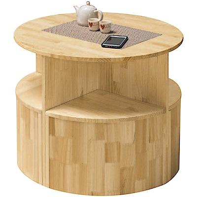 綠活居 伯克斯2.5尺實木多功能休閒圓桌/餐桌(附贈椅凳)-75x75x60.6cm免組