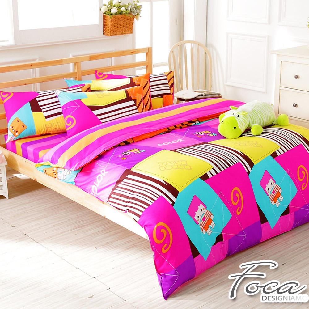 FOCA單純生活-加大-100%精梳純棉四件式兩用被床包組