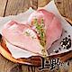【上野物產】6包組-新鮮真空包裝無骨雞胸肉(1000g土10%/包 約36片) product thumbnail 1