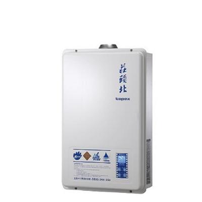 (全省安裝)莊頭北16公升數位式恆溫分段火排水量伺服器DC強制排氣(與TH-7167AFE同款)熱水器天然氣TH-7167AFE_NG1