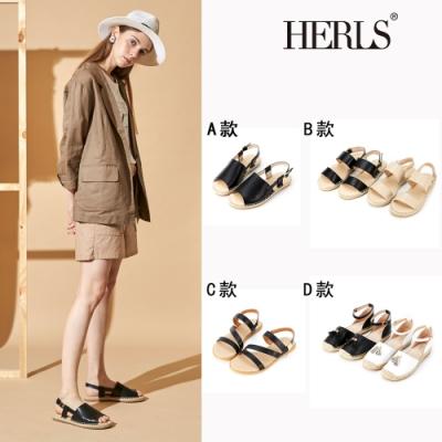 [時時樂限定]HERLS 夏日必備百搭涼鞋/麻底鞋系列 多款任選