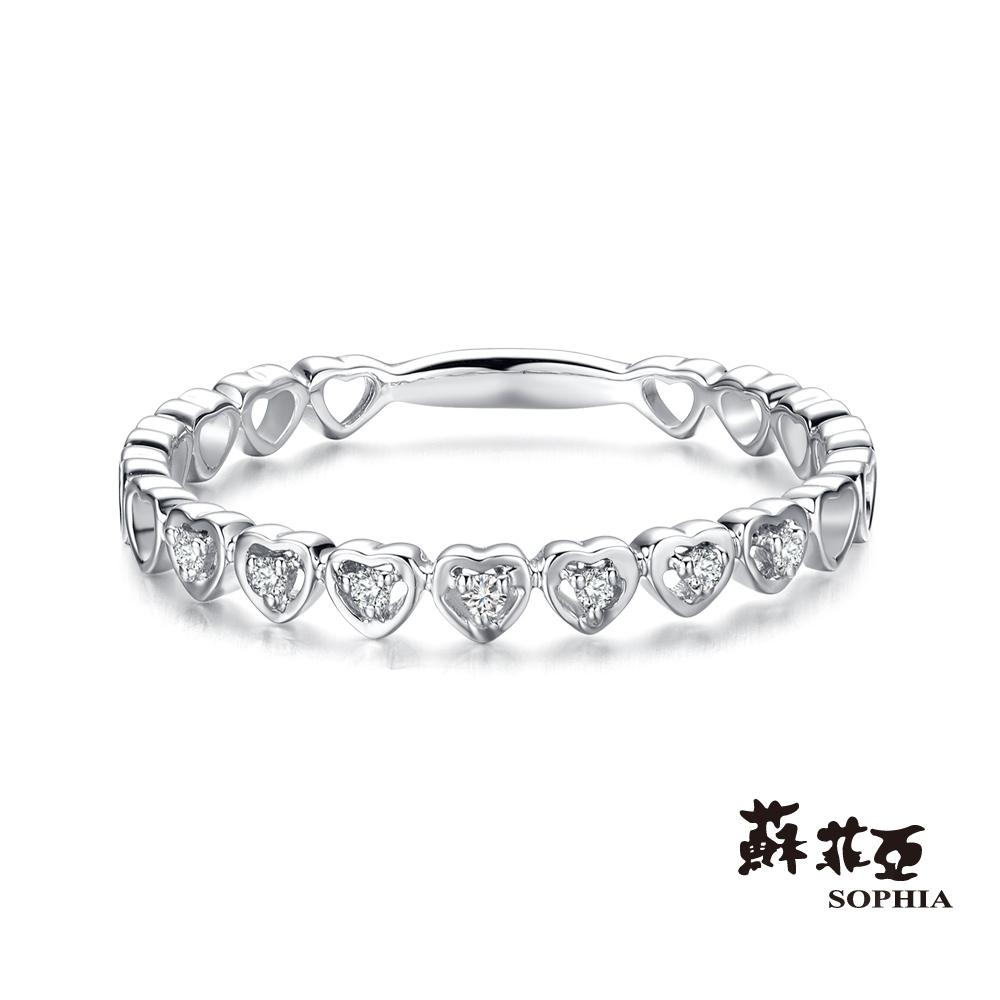 SOPHIA 蘇菲亞珠寶 - 心型鑲鑽 14K白K金 鑽石戒指
