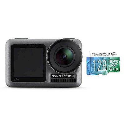 DJI OSMO Action 運動相機(公司貨)