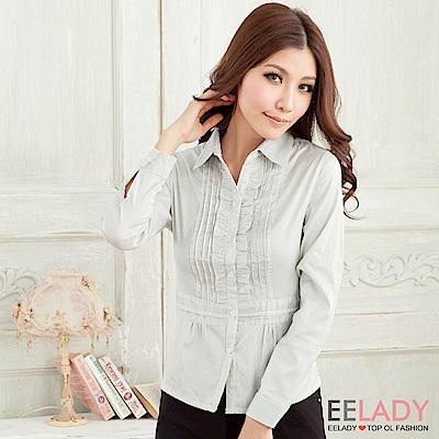 EELADY-腰身設計線條荷葉長袖襯衫(灰色)