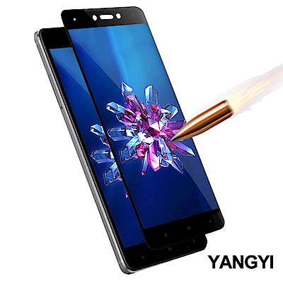 揚邑 小米 紅米 Note 4X 5.5吋 滿版鋼化玻璃膜3D弧邊防爆保護貼