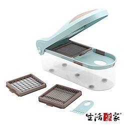 生活采家 蔬果手壓切丁切條切片調理機