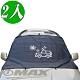 OMAX汽車擋風玻璃遮光布遮陽布-2入 product thumbnail 1
