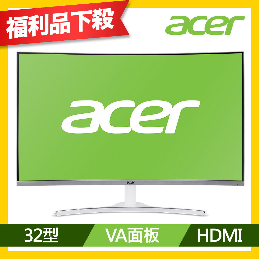 acer ED322Q 32型 VA 曲面電腦螢幕 (福利品)