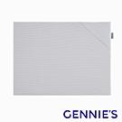 Gennies奇妮-智能恆溫抗菌嬰兒枕(萬用枕)-咖啡紗(GX86)
