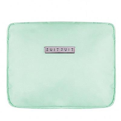 SUITSUIT Fabulous Fifties雙層 收納盥洗包-薄荷綠