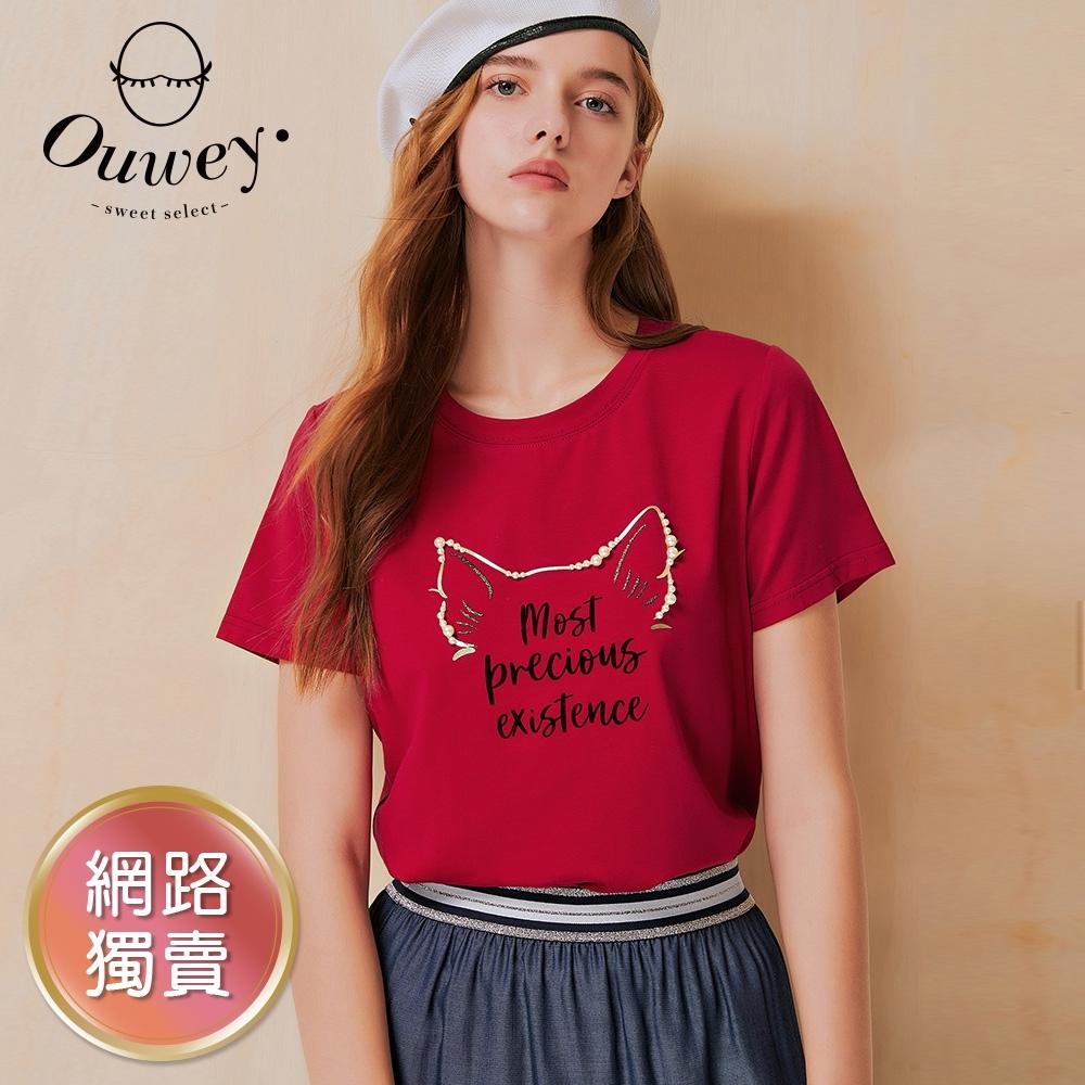 OUWEY歐薇 燙金貓耳珍珠字母純棉上衣(灰/紅/綠)3212161201