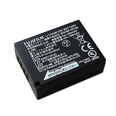 FUJIFILM NP-W126 / W126 適用相機電池(全新密封包裝)