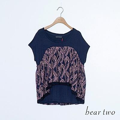 beartwo 拼接感設計英文印短上衣(二色)