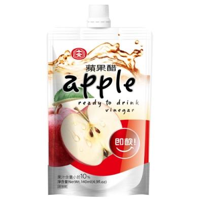 十全 蘋果醋飲料組(140mlx6袋)