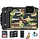 Nikon Coolpix W300 防水防震防塵耐寒Wi-Fi機(公司貨)