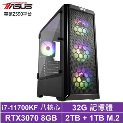 華碩Z590平台[緃橫暴君]i7八核RTX3070獨顯電玩機