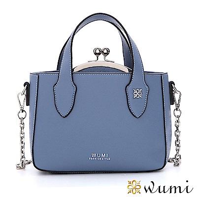 WuMi 無米 蘇菲雅鍊帶子母包 微風藍