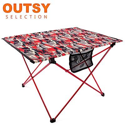 【OUTSY嚴選】航太級鋁合金超輕量布折疊桌/布蛋捲桌 (紅灰數位迷彩)