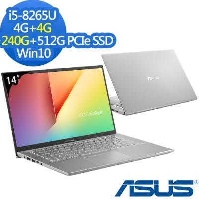 ASUS X412FA 14吋筆電 i5-8265U/8G/752G/Win10特