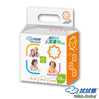 拭拭樂乾濕兩用婦幼潔膚巾25片X36包/箱