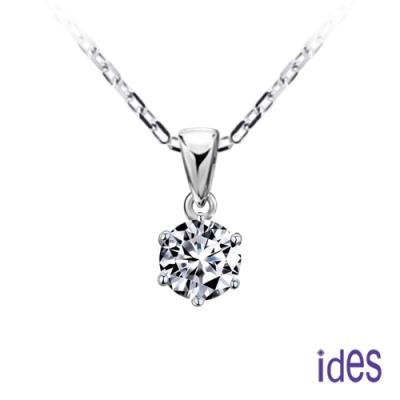 ides愛蒂思 專櫃價7折 30分F/VS1八心八箭3VG車工鑽石項鍊/經典六爪