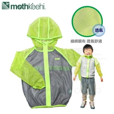 日本-mothkeehi-兒童戶外防蚊外套(S.M.L)