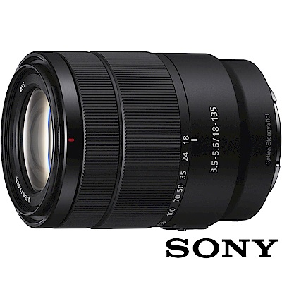 SONY E 18-135mm F3.5-5.6 OSS SEL18135 公司貨